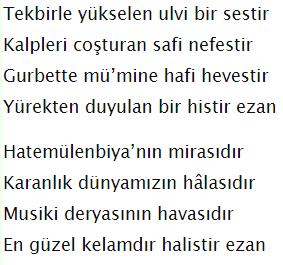 Ezan Şiiri